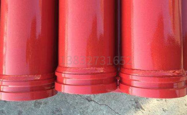 80混凝土泵管