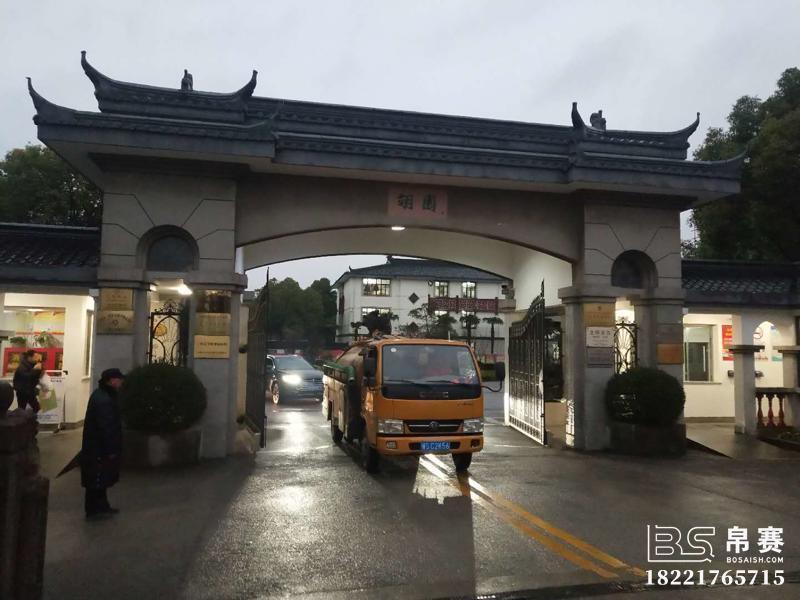浦东新区民政第2精神卫生中心