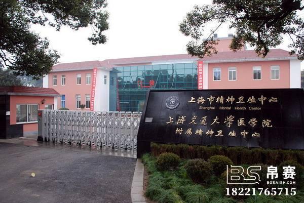 闵行区民政第一精神卫生中心清理隔油池化粪池