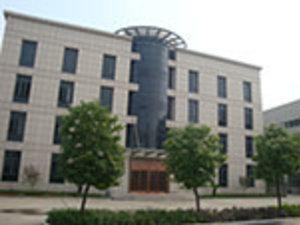 上海瑞邦纸品包装有限公司