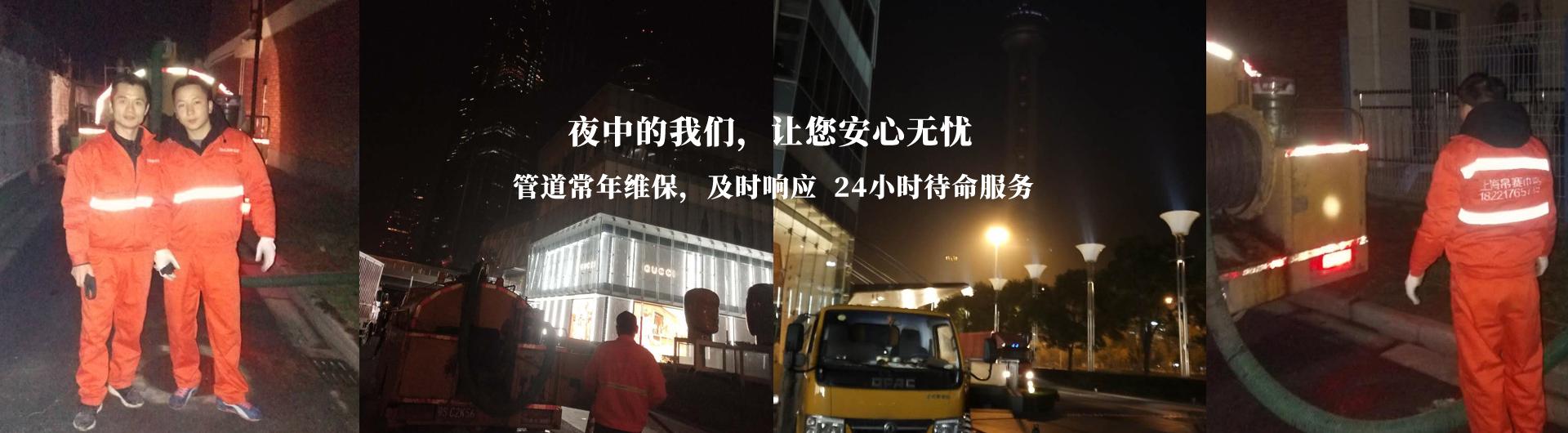 上海管道常年维保
