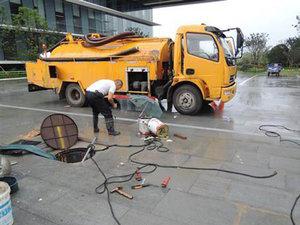 上海市政管道清淤