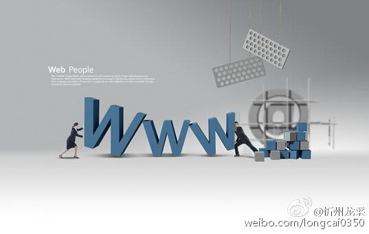你知道怎么才能建立一个企业网站?