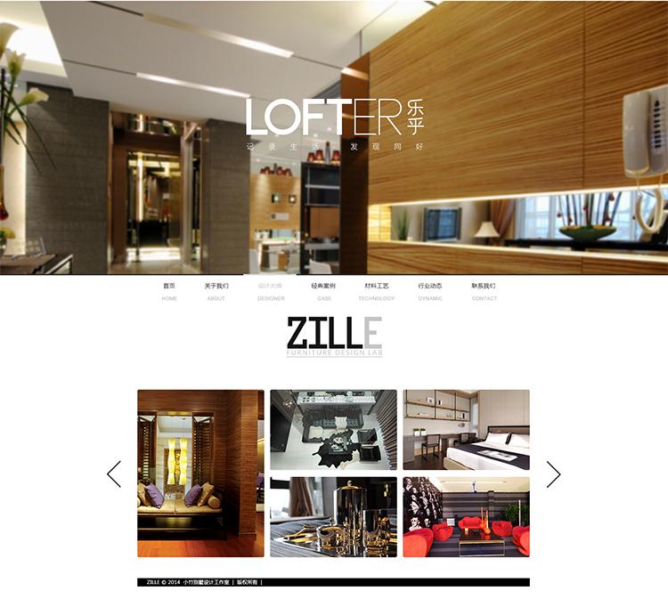 扬中网站建设—装饰公司网站设计案例
