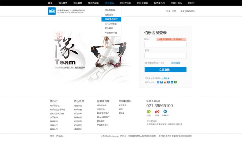 扬中网站建设—设计网站模版案例
