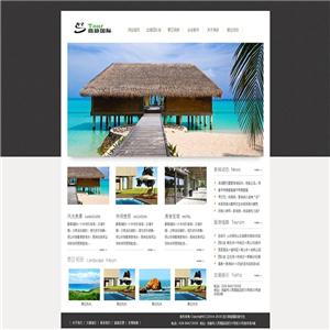 扬中网站建设—旅行社网站设计案例