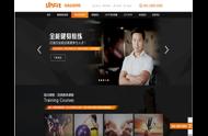 扬中网站建设—健身类网站设计案例