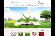 扬中网站建设—植物租摆公司网站设计案例