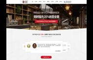 扬中网站建设—建筑装饰网站设计案例
