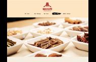 扬中网站建设—蟠龙状元鸭网站设计案例