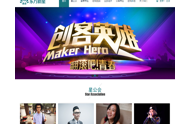 扬中网站建设—影视传媒网站设计案例