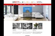 装饰家装网站的设计案例—扬中旺财建站