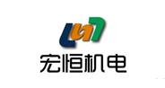扬中网站建设