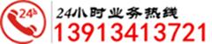 扬中做网站建设全国客服电话