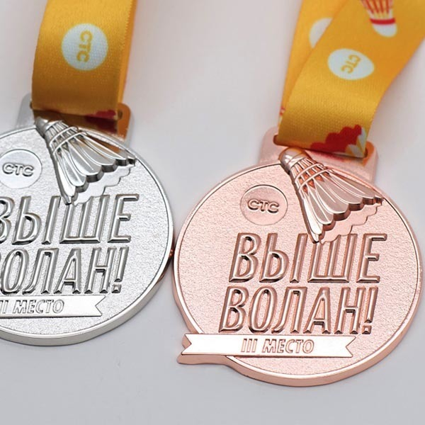 Top-Sell-Customized-Badminton-Sports-Gold-Medal (1)