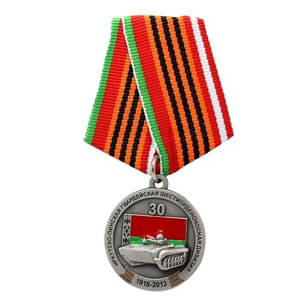 Custom-Metal-Sport-Club-Award-Souvenir-Medal (3)