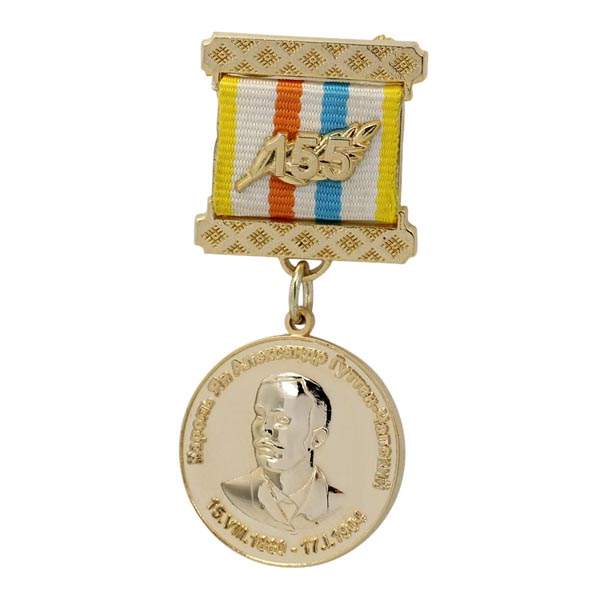 Custom Metal British Military Medal from medal manufacturer