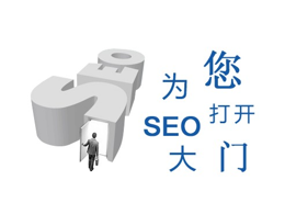 博客在网站SEO优化中起到的作用