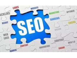 網站seo優化快速排名軟件推薦