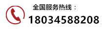 1546226307663555_副本.png