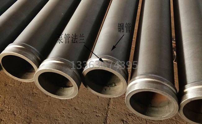 泵车臂架泵管的外径