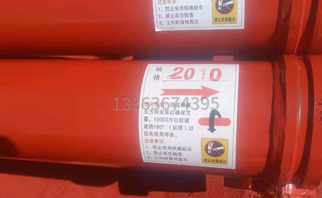 泵车直管DN125*2.01米