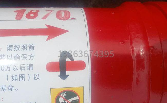 1.87米泵车臂架直管