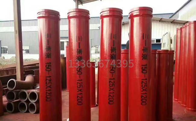 耐磨泵管变径管