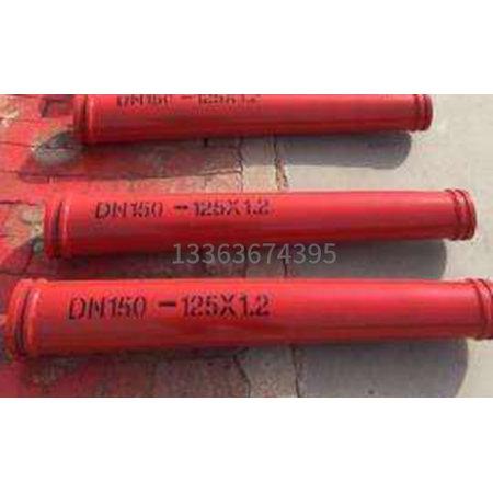 泵車1.2米變徑管