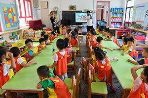 幼儿园安全意识讲座
