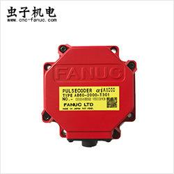 fanuc-Encoder