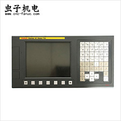 fanuc-System-host