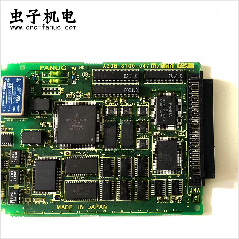 A20B-8100-0470-10D_3.jpg
