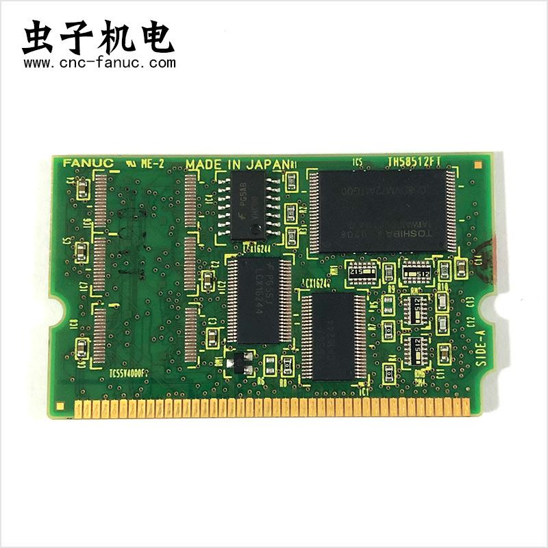 A20B-3900-0229-01A_2.jpg