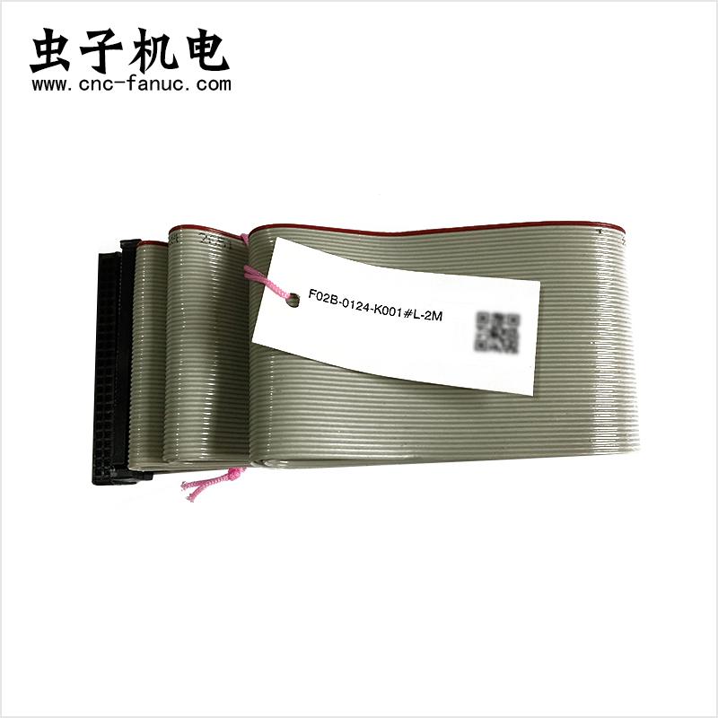 F02B-0124-K001_1.jpg