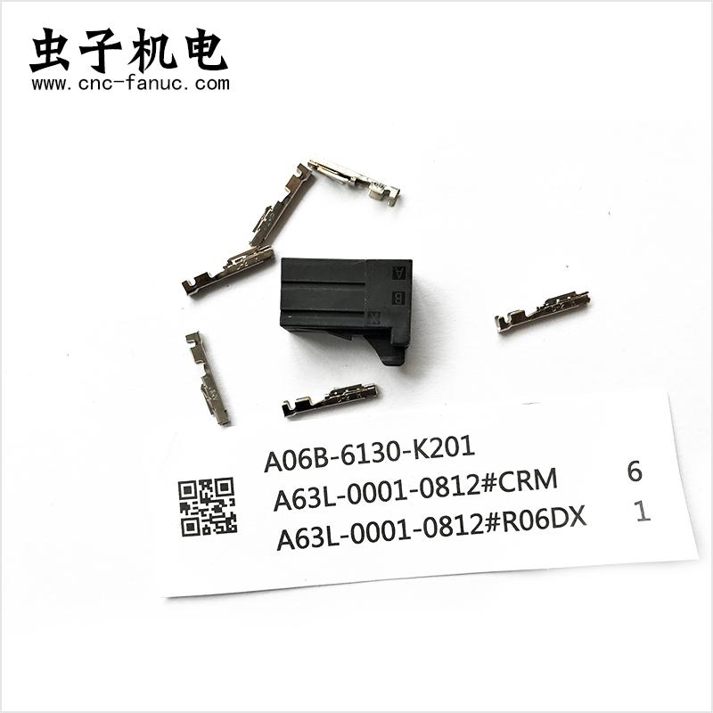 A06B-6130-K201_2.jpg