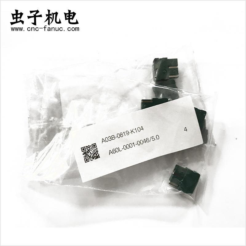 A03B-0819-K104_1.jpg