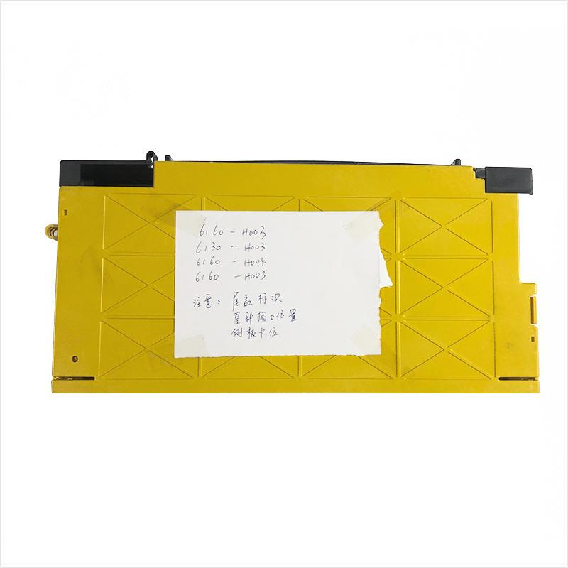 A06B-6130-H003-A06B-6132-H003外壳(套)_2.jpg