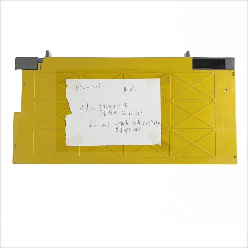 A06B-6140-H006-A06B-6141-H006外壳(套)_2.jpg