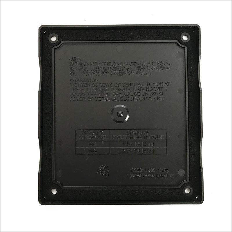 A290-1404-X401端子盒接线盒_3.jpg