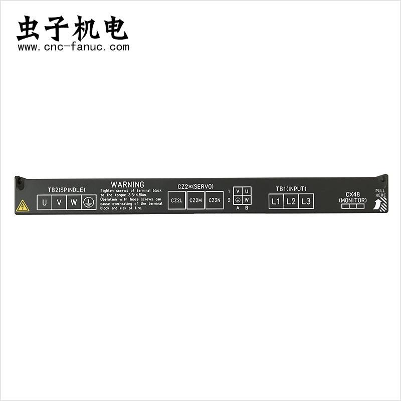 A230-0666-T106#B-A230-0666-X006-发那科三加一尾盖_1.jpg