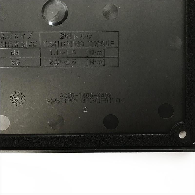A290-1406-X401+A290-1406-X402(套)_3.jpg