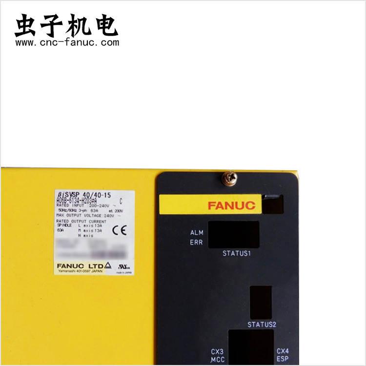 A06B-6134-H203_3.jpg
