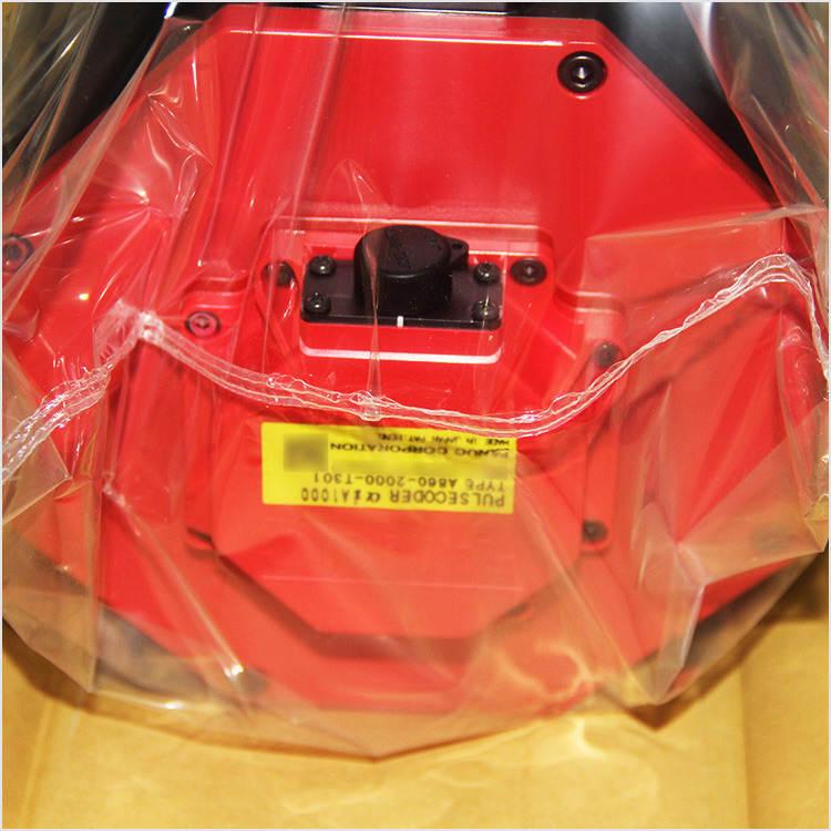 A06B-0243-B100_4.jpg