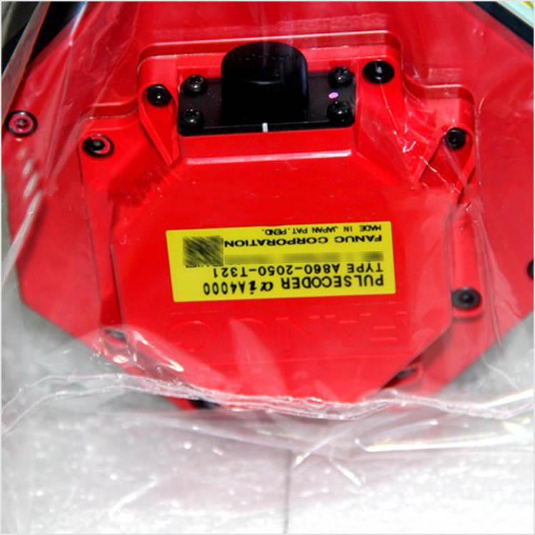 A06B-0227-B101_4.jpg