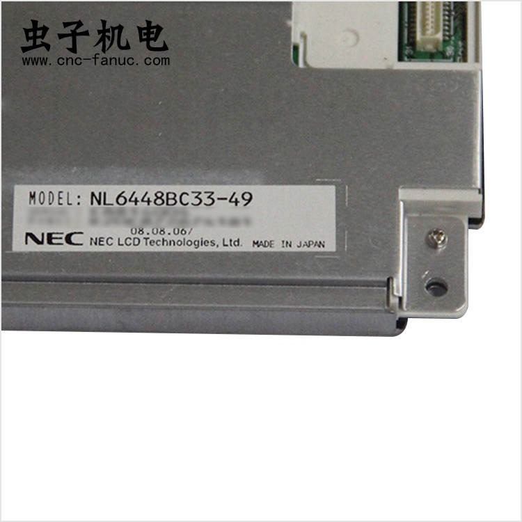 NL6448BC33-95D_2.jpg