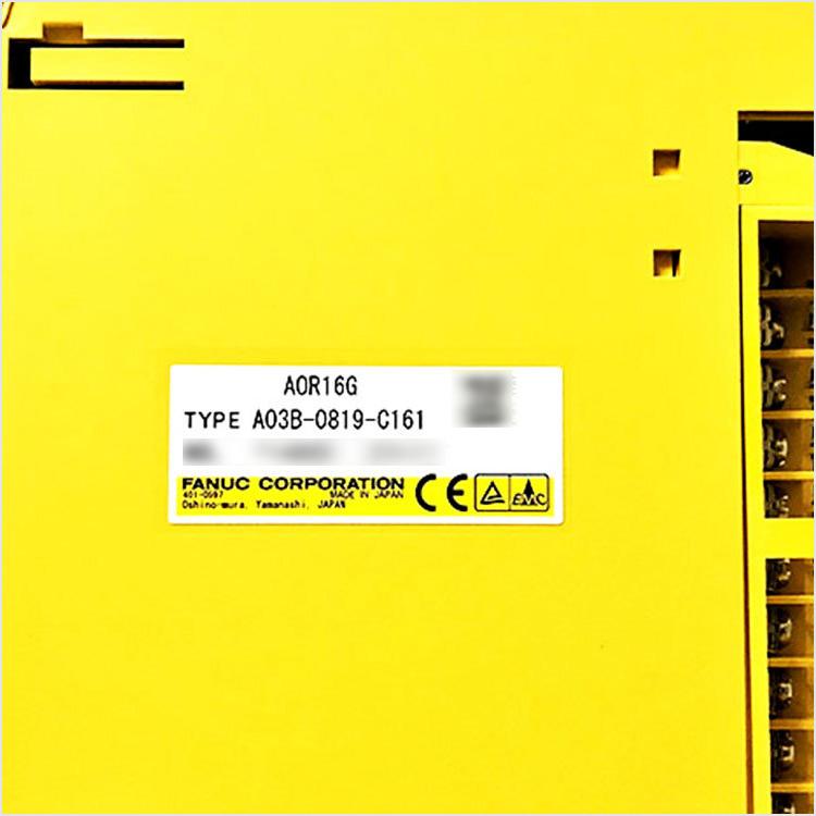 A03B-0807-C161_2.jpg