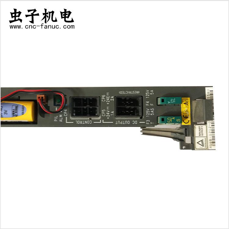 A16B-1212-0871-15C_3.jpg