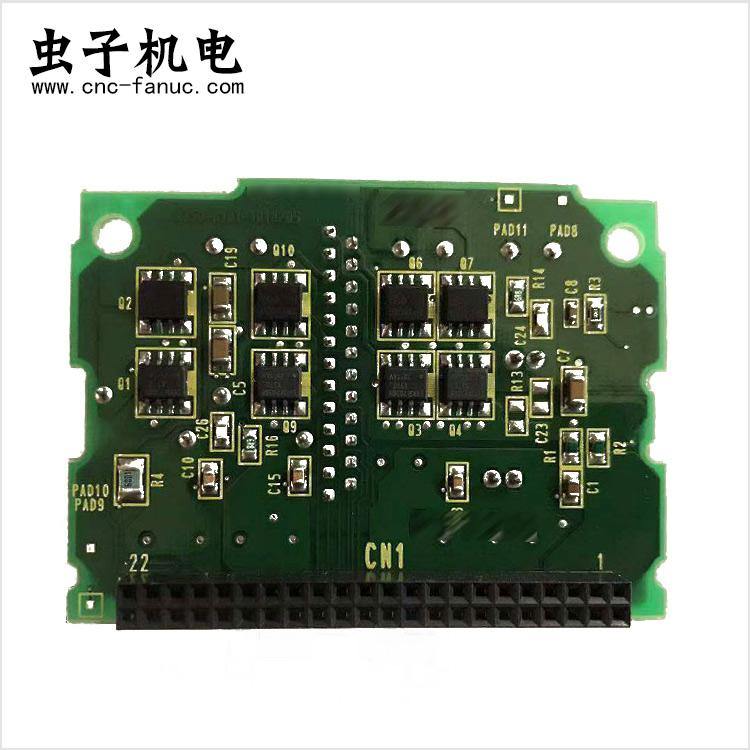 A20B-8101-0011-04B_3.jpg