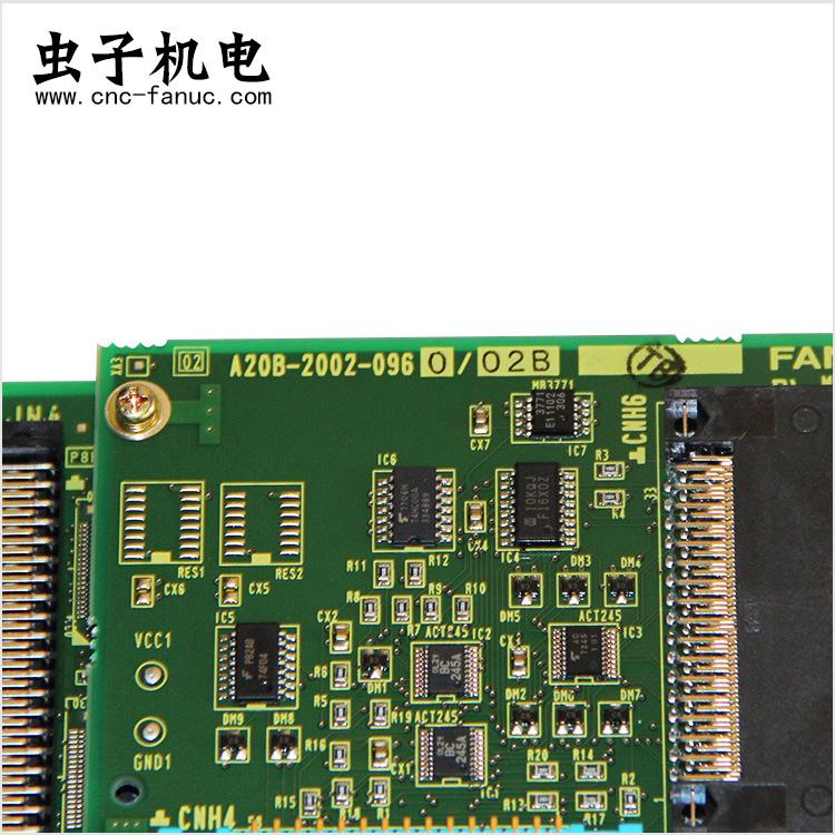 A20B-2002-0960-02B_2.jpg